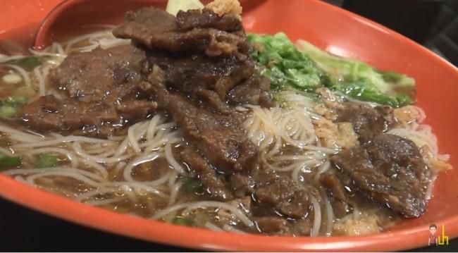 Asian Comfort Foods